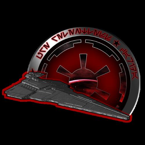 Relentless Emblem